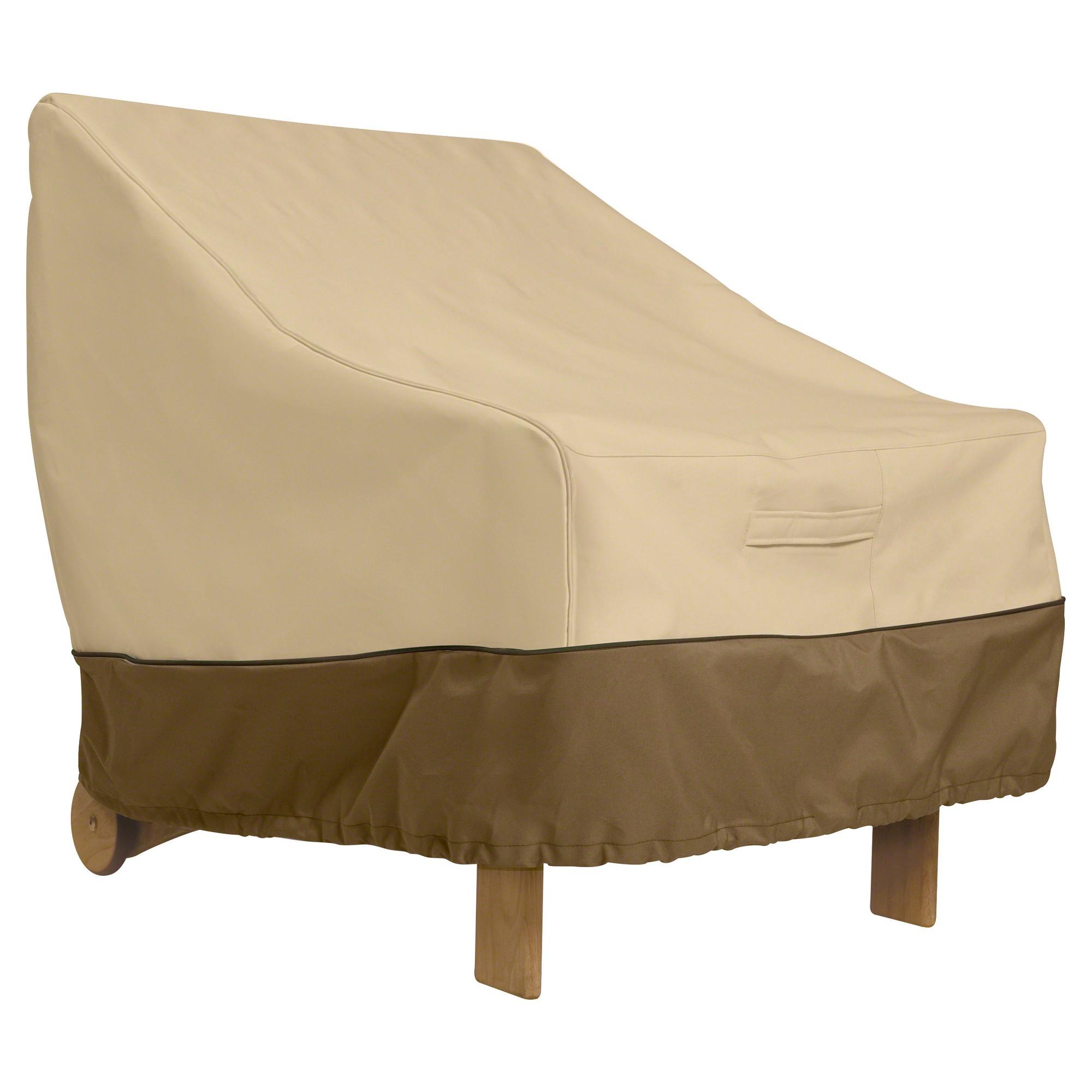 Veranda Deep Patio Lounge Chair Cover Light Pebble