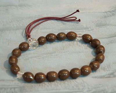 Vintage Buddhist Prayer Beads – Wooden Japanese Mala  shinto prayer beads – ...  Vintage Buddhist Prayer Beads – Wooden Japanese Mala  shinto prayer beads – …  Vintage Buddhi #beads #buddhist #japanese #mala #prayer #shinto #vintage #wooden
