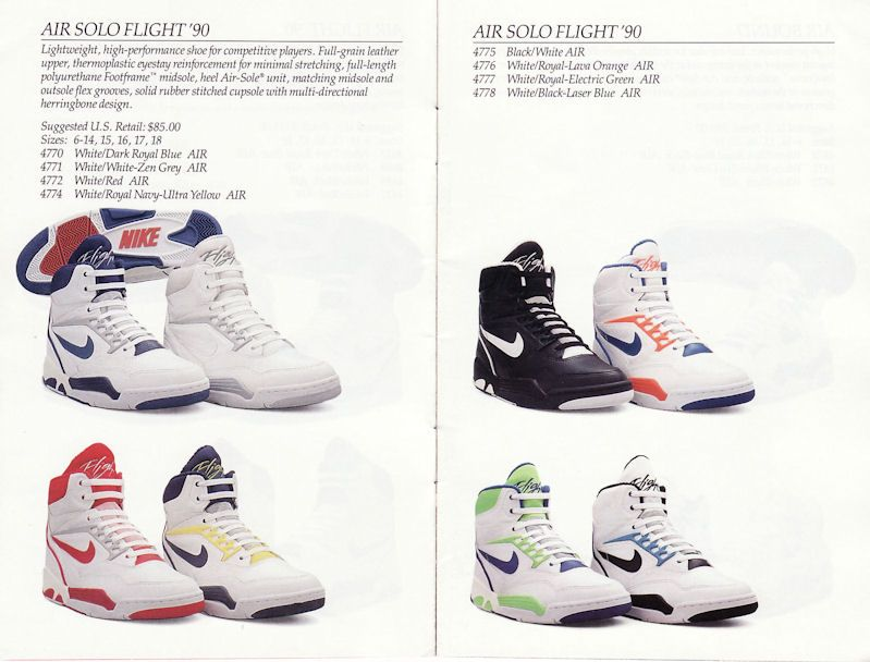 Nike air flight