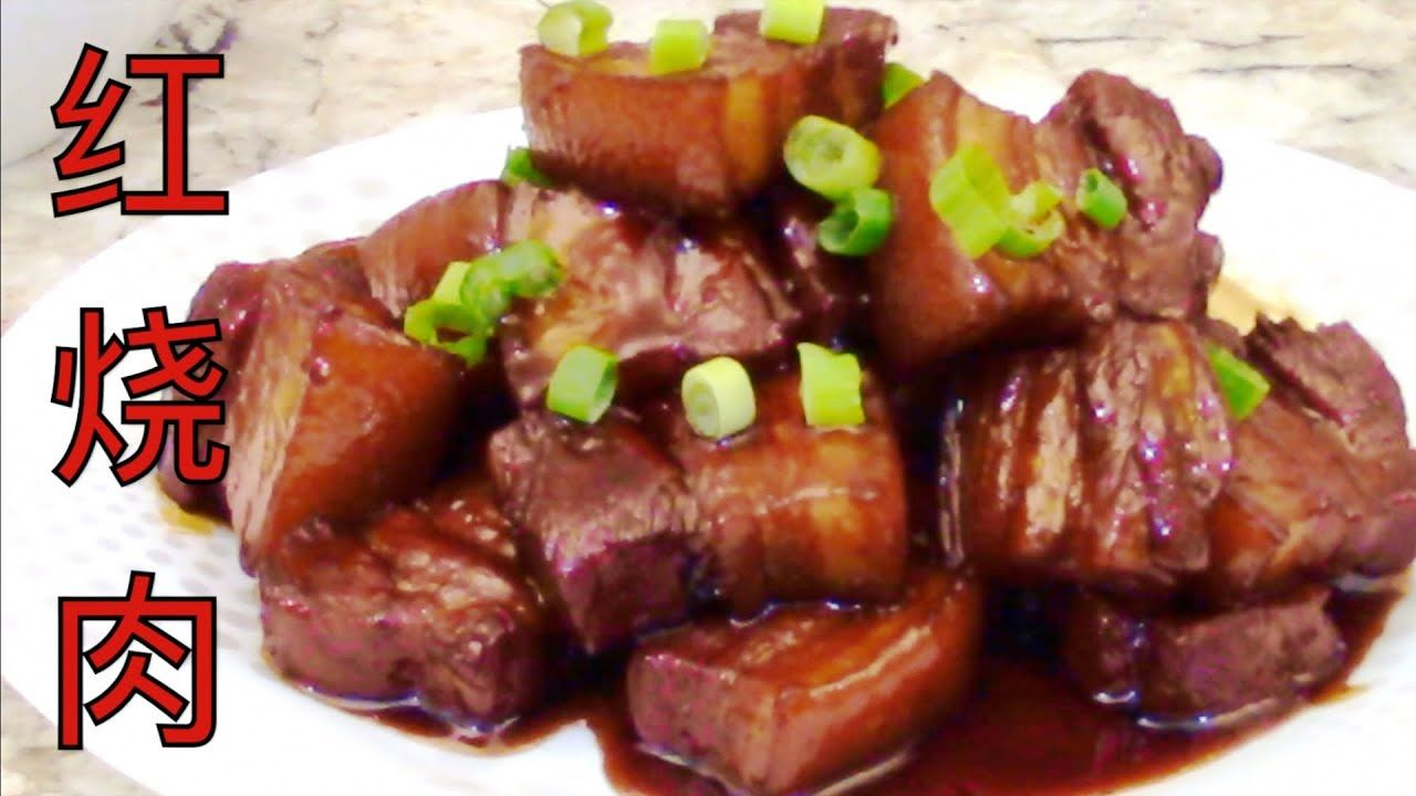 Braised Pork Belly with Caramel Soy Sauce
