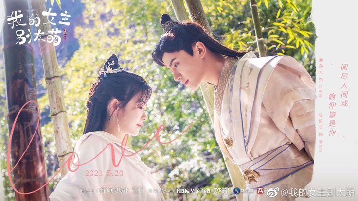 Lai Mei Yun, Wu Jun Yu, Wen Zhu and Hu Wei Are Filled With Determination In Poster For Fantasy Romance Drama