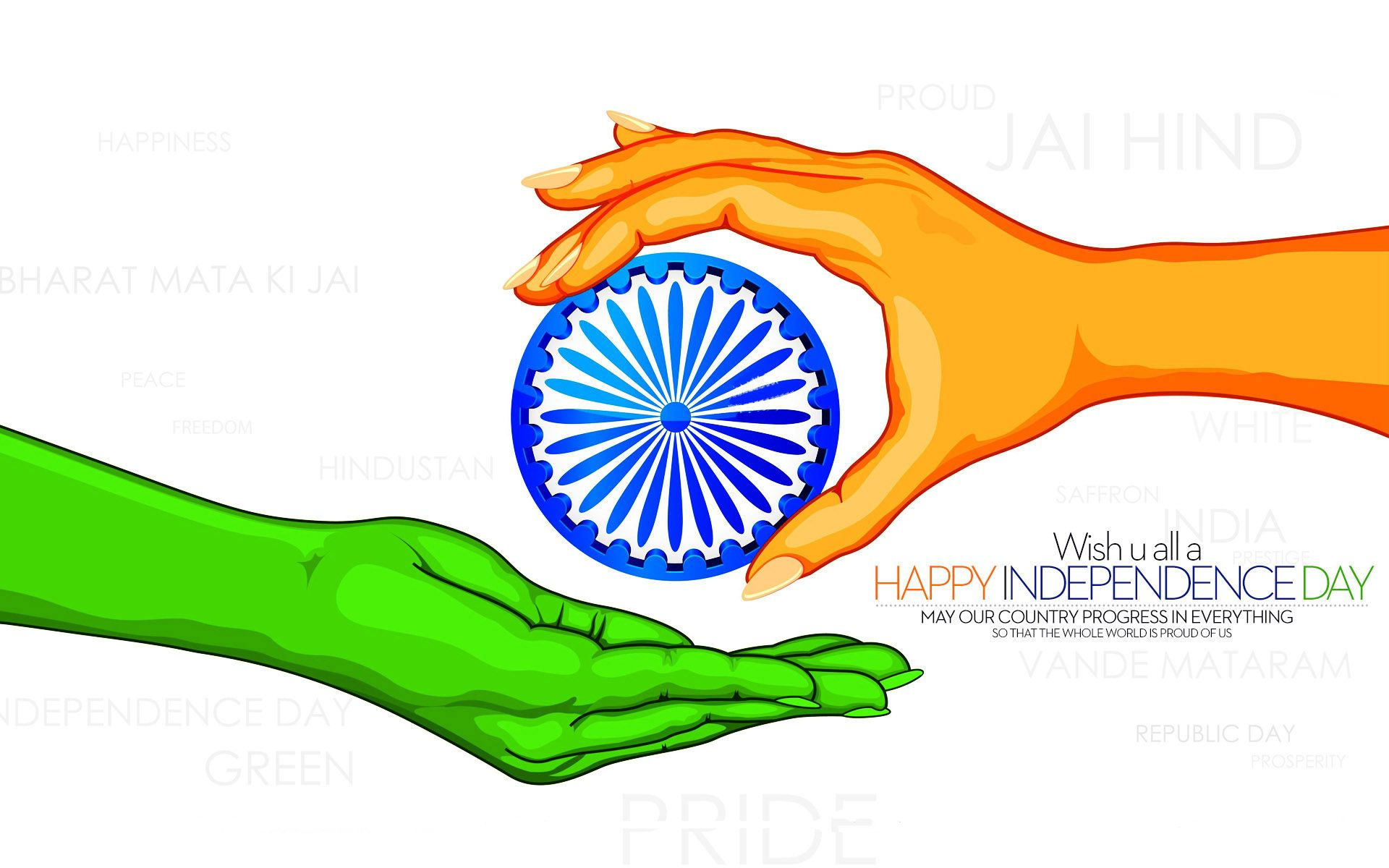 Delightful Independence Day Hd Wallpaper Download