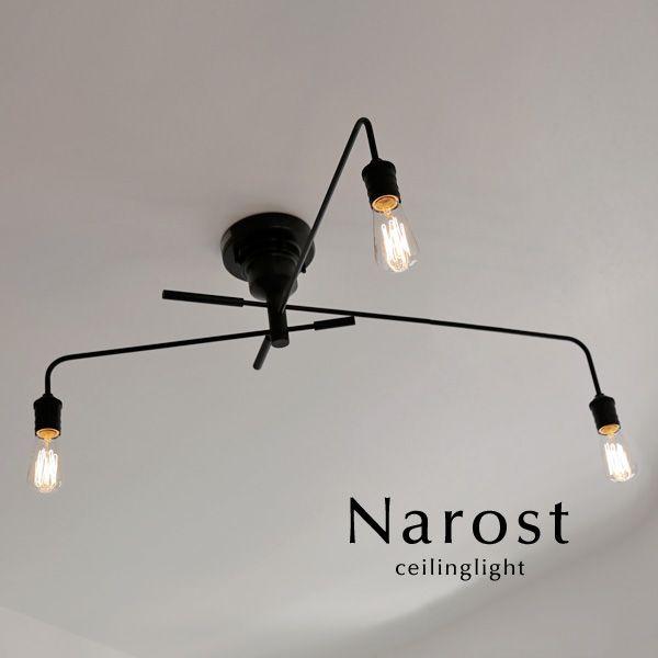3灯シーリングライト アンティーク レトロ 照明 Narost デザイン照明
