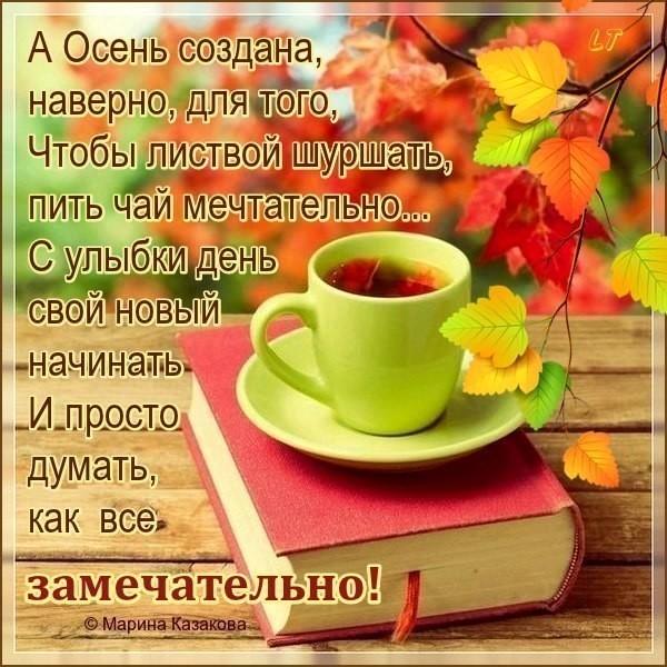 86 Odnoklassniki Otkrytki Utrennie Soobsheniya Smeshnye Pozdravitelnye Otkrytki