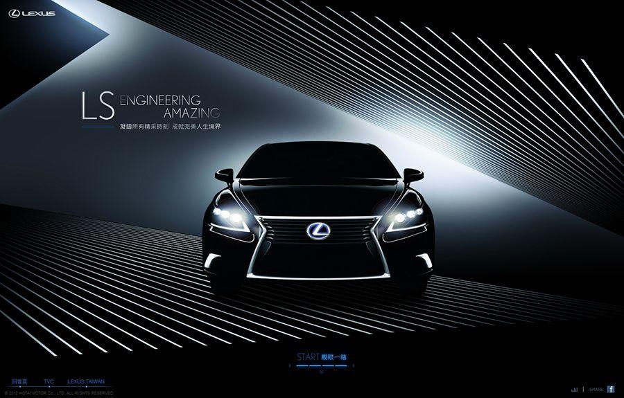 Fwa Winner Lexus Ls Car Advertising Design Lexus Ls Lexus