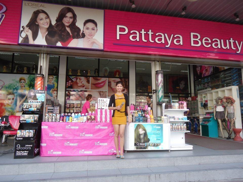 Купить корейскую косметику в паттайе косметика кристина купить в магазине
