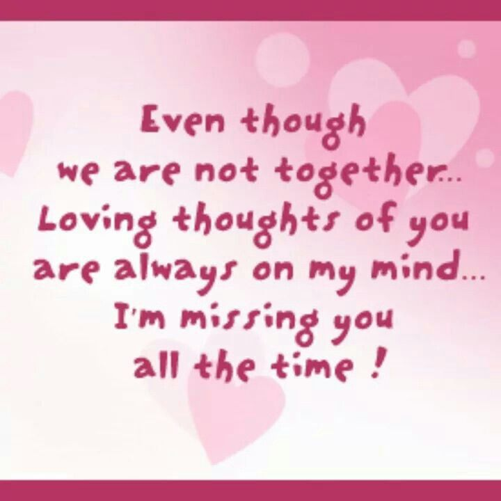 Love Finds You Quote: Devin I Miss You So Very Much & I Love You My Sweet Angel