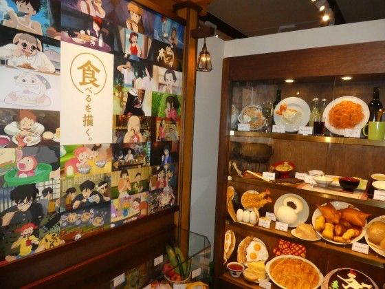 Japan おしゃれまとめの人気アイデア Pinterest K E I L A 2020 三鷹の森ジブリ美術館