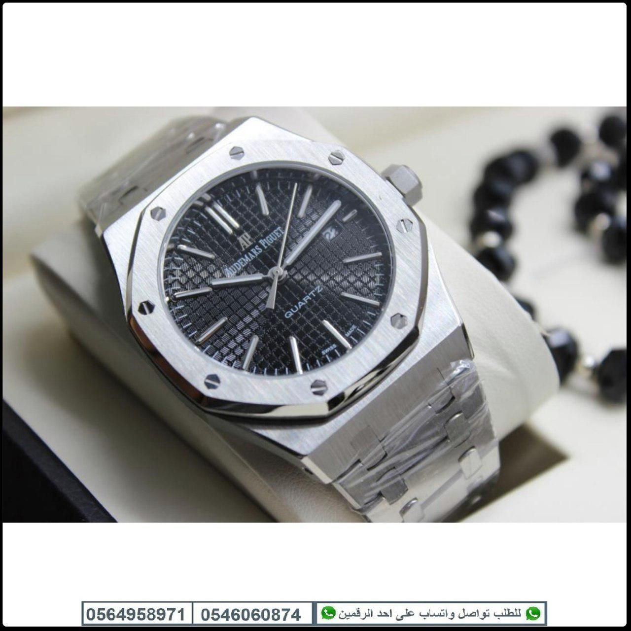 ساعات ادمر بياجيه رجالي Audemars Piguet هاي كواليتي استانل استيل وسبحه هدايا هنوف Accessories Omega Watch Watches
