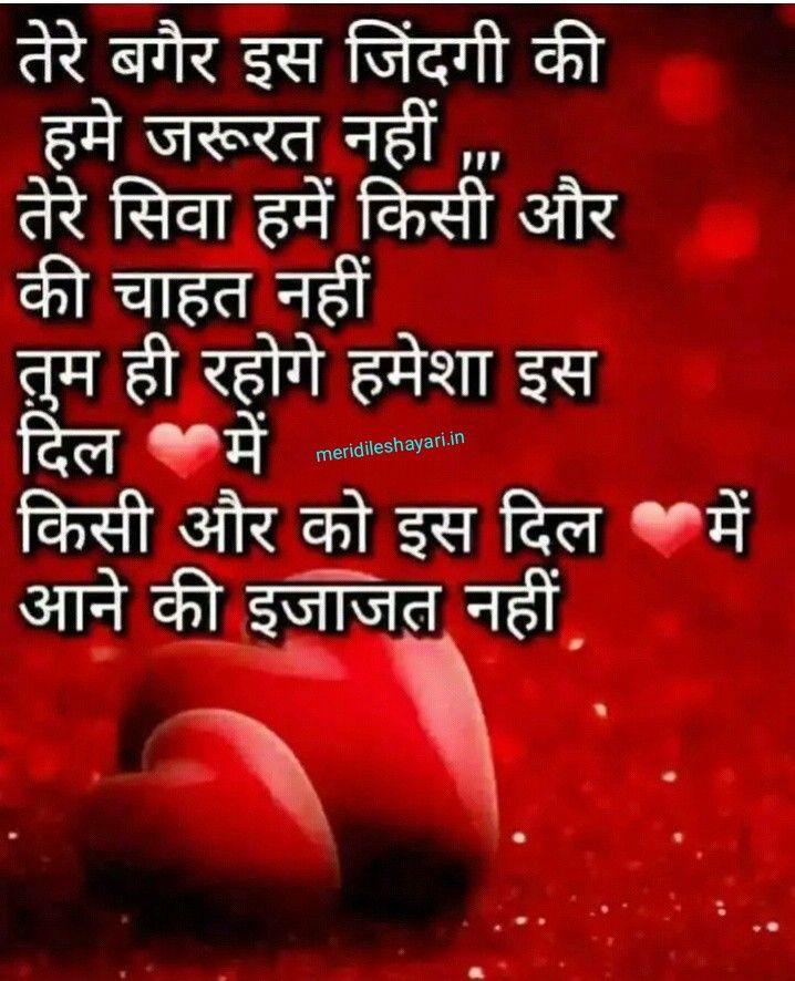 Photo of Hindi Shayari