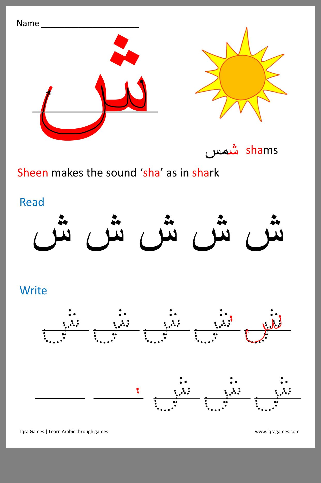Pin By Shari On Arabic