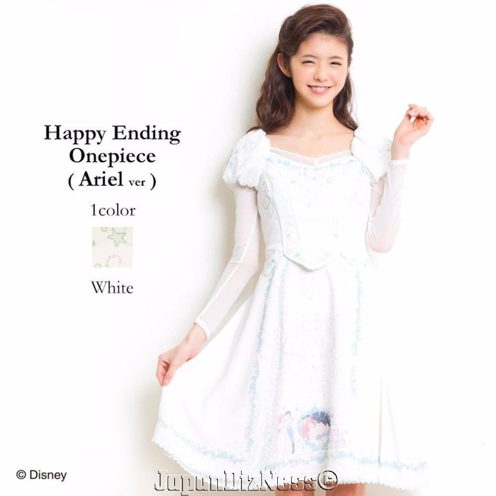 New Japan Secret Honey Disney Princess Ariel Mermaid Happy Ending ...