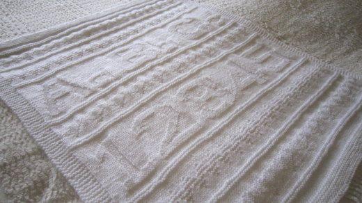Sampler Blanket (DK) by Patricia H - LoveKnitting