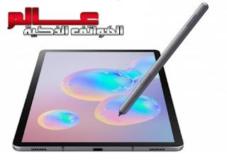 أفضل أجهزة تابلت تعمل بنظام أندرويد 2020 Best Android Tablets Samsung Galaxy Tab Galaxy Tab Tablet