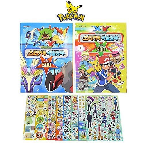 buy now $13.99 Pokemon 500 Stickers Sticker Book / Coloring Book ...