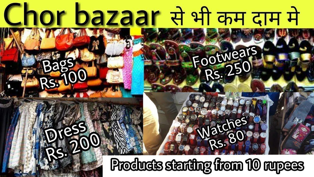 cool Sarojini Nagar Market | Delhi | Cheapest Market in
