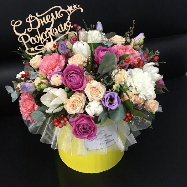 Красивые картинки с днем рождения цветы в коробке, картинки
