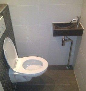 toiletruimte2