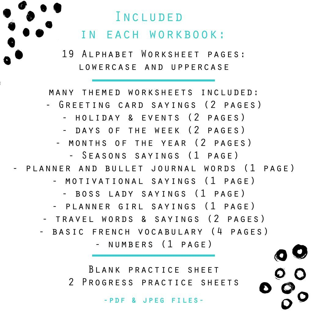 2 Free Fall Amp Thanksgiving Lettering Worksheets To