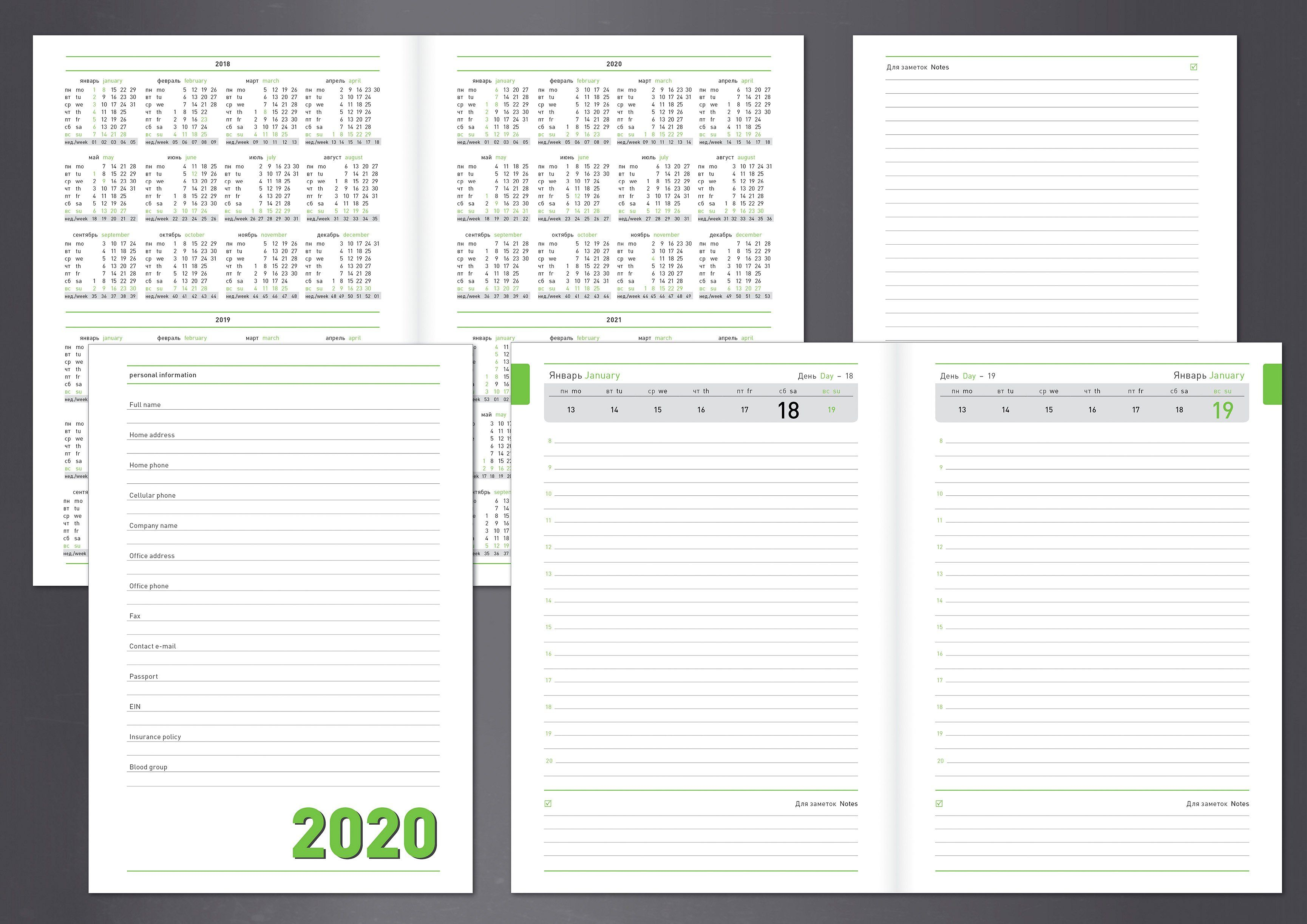 Datebook 2020 Diary Daily Planner Daily Planner Business Diary