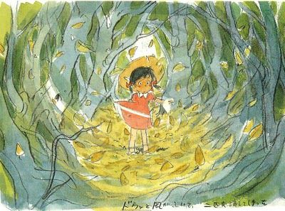 Even More Watercolor By Hayao Miyazaki Studio Ghibli Art Studio Ghibli Ghibli Art