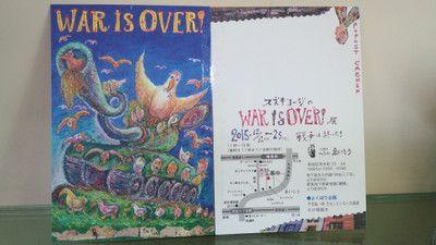 クラフト縁:イベント情報/12/12(土)~12/25(金) スズキコージの WAR IS OVER!展 戦争は終わった!