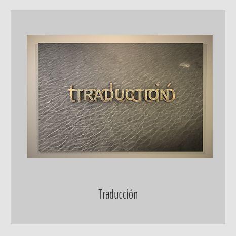 TRADUCCION. YENY CASANUEVA Y ALEJANDRO GONZÁLEZ. PROYECTO PROCESUAL ART.