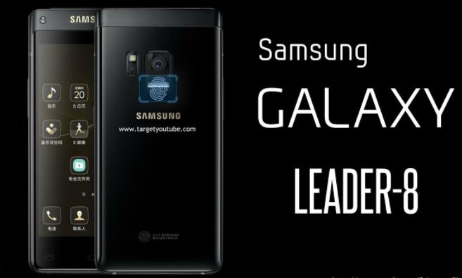 Samsung Leader 8 سامسونج تطلق رسميا الهاتف القابل للطي الجديد Leader 8 Samsung Galaxy Samsung S8 Samsung