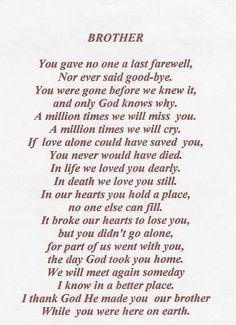 Big Brother Passed Away Quotes By Brion Gibson Brother Poems From Sister Big Brother Quotes Brother Quotes