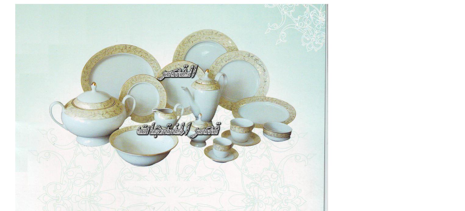 لكل ست بيت عايزة تجدد او عروسة بتجهز طقم صينى كامل بيتكون من 12 طبق للغرف و12 طبق للأرز و12 طبق للجاتوه و12فنجان شاي بالأطباق Pearl Earrings Jewelry Earrings