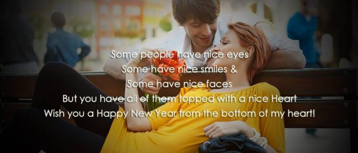 romantic happy new year 2018 wishes for girlfriend