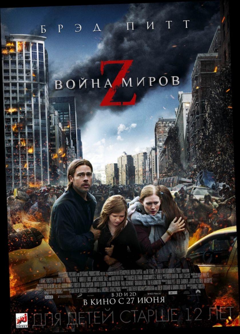World War Z Film Completo Hd Streaming Italiano Tv Series Online World War Titanic Movie