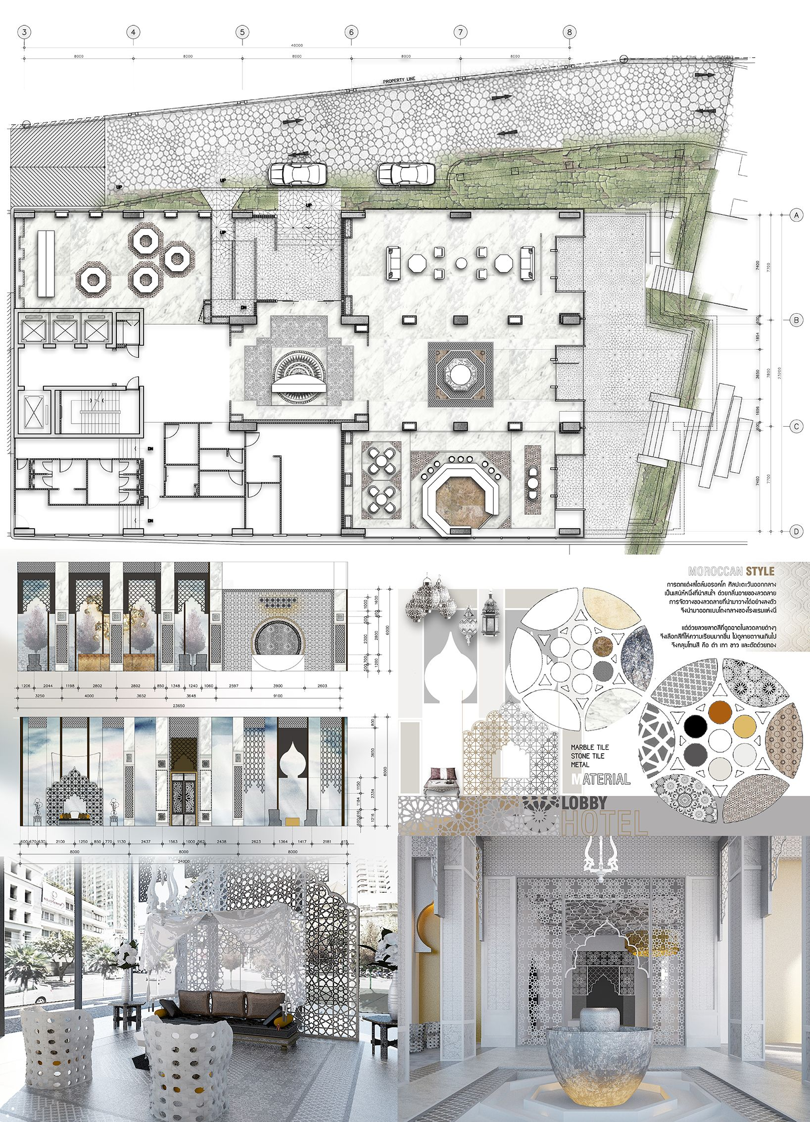 Lobby hotel in thonglor sketch design re project for Hotel plan design