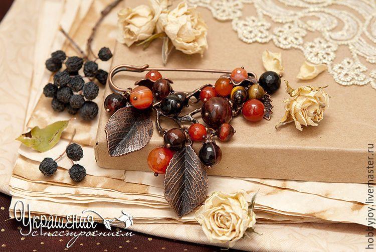 """Купить БРОНЬ Брошь """"Теплая осень"""" - брошь, брошь-булавка, брошь булавка, брошь с ягодами"""