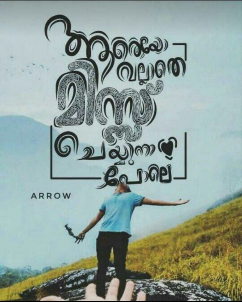 Pin By Mohammed Mirzan On Malayalam Typography Malayalam Quotes