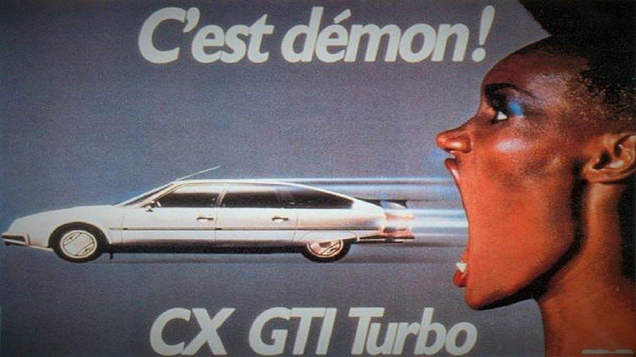 C'est Demon! Grace Jones Stars in Citreon 'Nouvelle CX2' Commercial 1980s