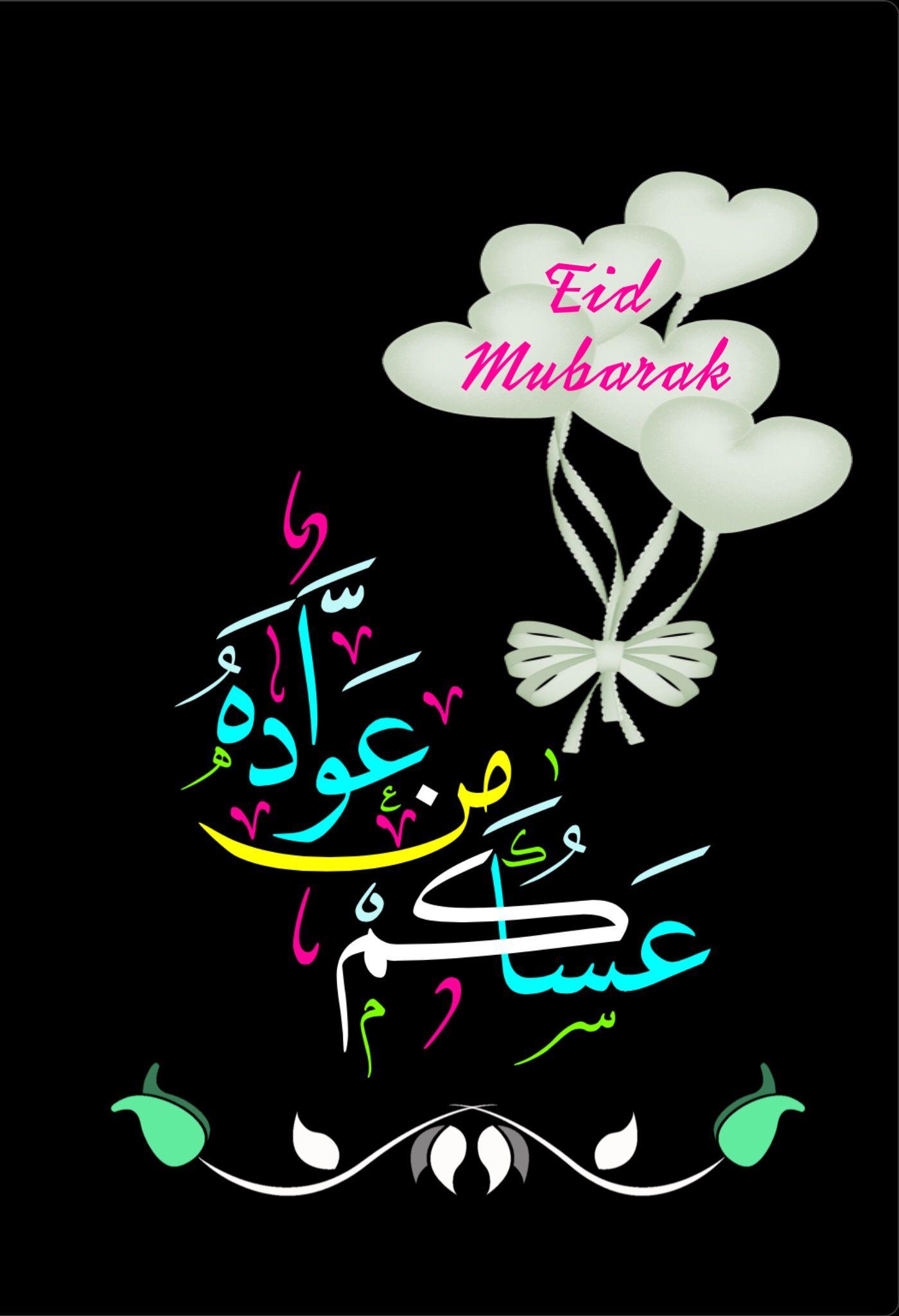 Pin By Masoud Al Nuamani On Mmm Neon Signs Eid Mubarak Neon
