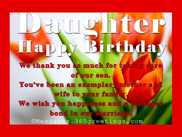 Birthday Wishes for Daughter – Islamic Birthday Greetings