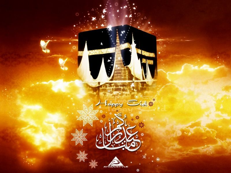 22 Most Beautiful Eid Mubarak Greeting Cards And Wallpapers 2013