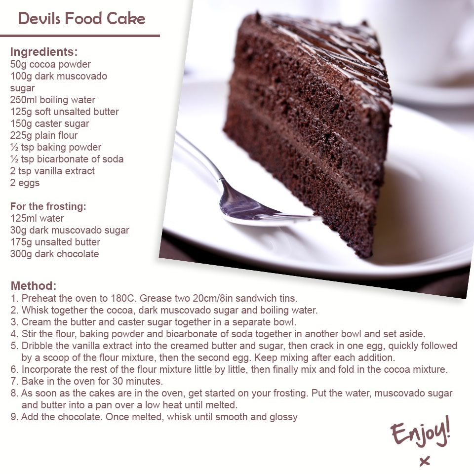 Devils food cake recipe yum chocolateheaven food