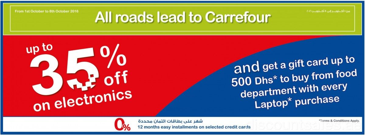 Enjoy 35 Off On Electronics Carrefour S In Uae
