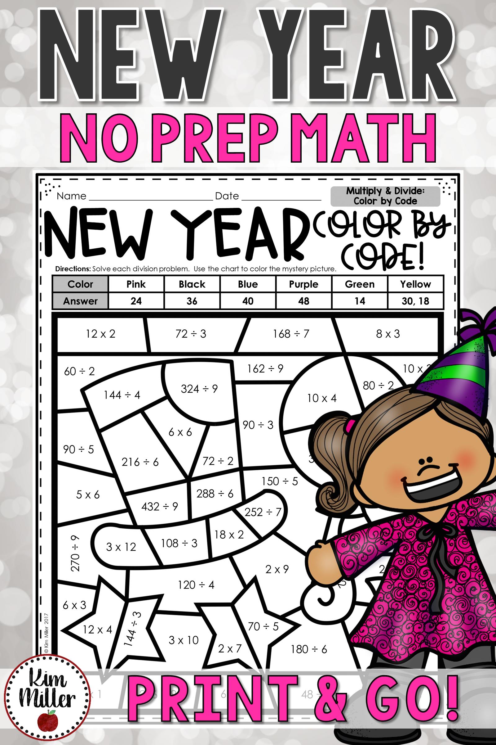 New Year Activities 2018: New Year NO PREP Reading and Math   Math