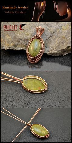 Photo of Wire wrap tutorial. Wire wrapped jewelry – pendant.