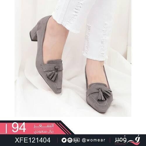 حذاء نسائي شيك احذيه شوزات جزم جزمات اناقة ستايل فاشون بناتي Shoes Fashion Mule Shoe