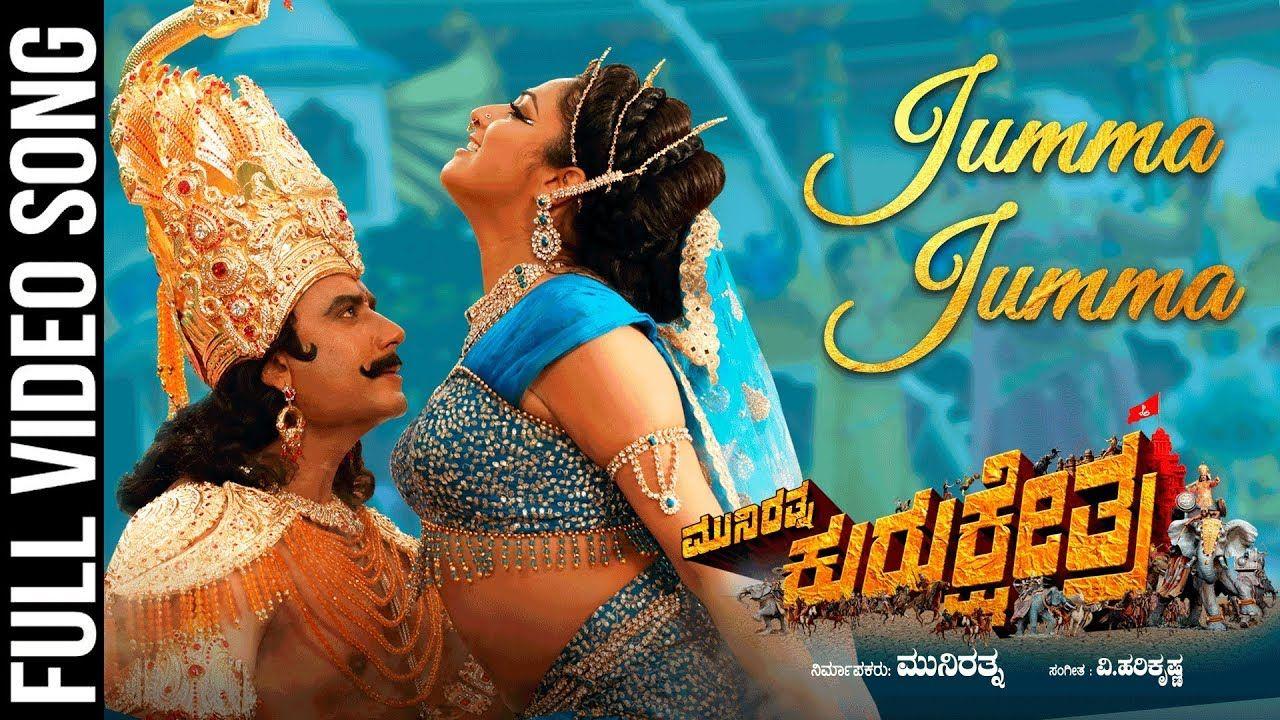 Jhumma Jhumma Video Song Munirathna Kurukshetra Darshan Hari Priya In 2020 Songs Amazon Prime Music Ensemble Cast