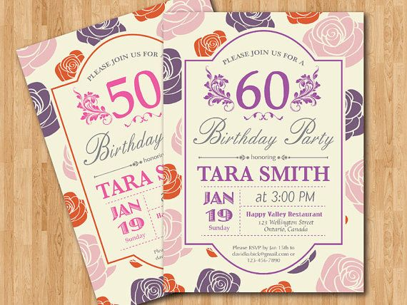 60th Birthday Invitation Women Purple, Pink or any color 20th 21st - sample invitation wording for 60th birthday