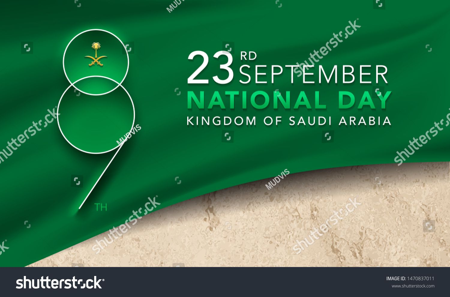 Logo Design Anniversary 89 Years The National Holiday Of The Kingdom Of Saudi Arabia Is Celebrated On Minimal Graphic Design Logo Design Infographic Templates