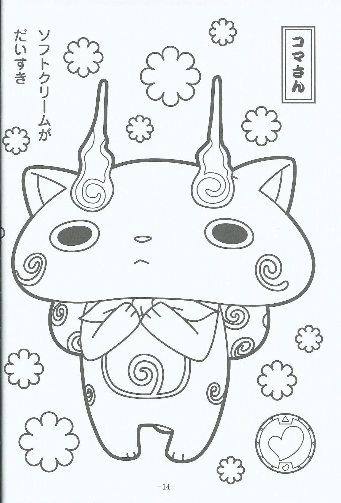 Youkai Komasan | Yo-kai watch :) | Pinterest | Dibujo, Colorear y ...