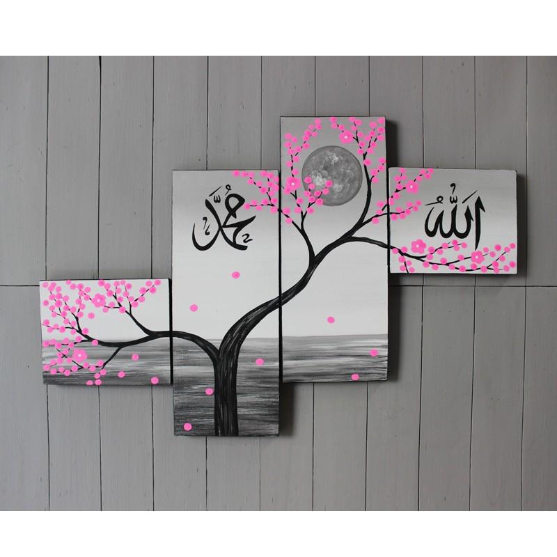 Hiasan Dinding Minimalis Kaligrafi Shopee Indonesia di