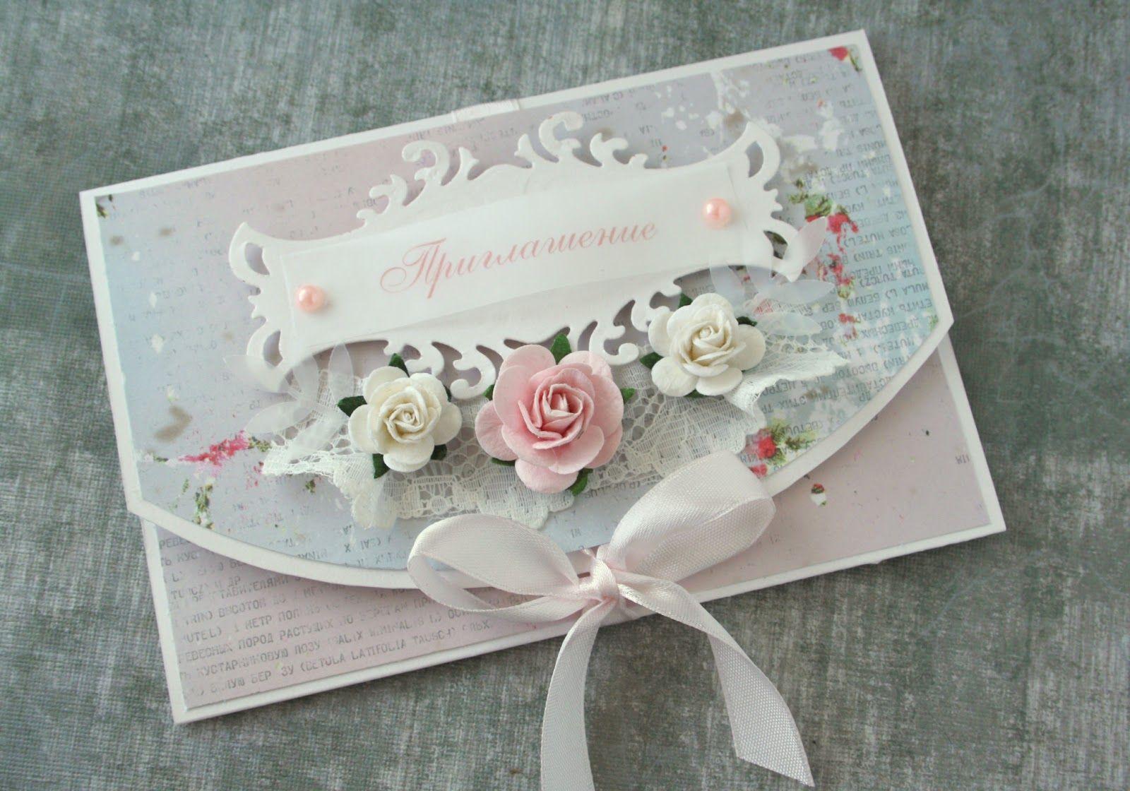 открытка конверт на свадьбу скрапбукинг мастер класс если спортсмен ошибся